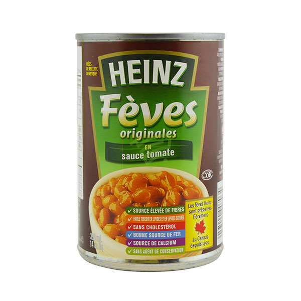 Indian grocery online - Heinz Beans 398Ml - Cartly