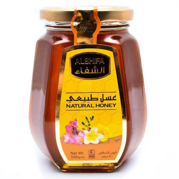 Indian grocery online - Alshifa natural Honey 500G - Cartly
