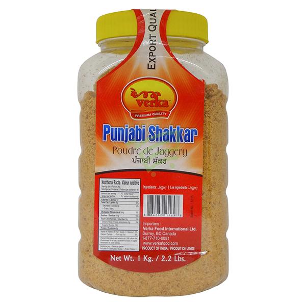 Indian grocery online - Verka Punjabi Shakkar 1Kg - Cartly