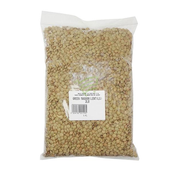 Indian grocery online - Green Masoor (Lentils) 2lb - Cartly